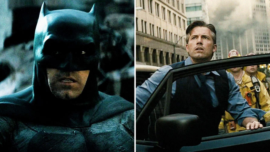 Бен Аффлек в фильме &laquo;Бэтмен против Супермена: На заре справедливости» (2016) <br><br> На данный момент последний Бэтмен (пока не вышел фильм с Робертом Паттинсоном) &mdash; Бен Аффлек. Двукратный обладатель &laquo;Оскара&raquo; (как сценарист и режиссер) исполнил роль Уэйна в двух лентах Зака Снайдера, обе из которых получились, мягко говоря, так себе