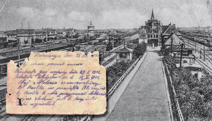 Письмо из 1941-го: что поляки написали о Гитлере