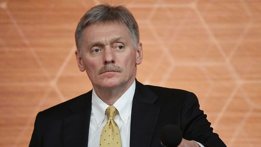 Песков прокомментировал заявление о военных гарантиях США Украине
