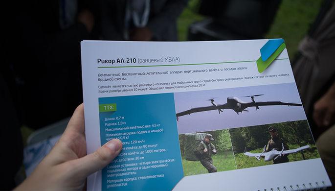 В Жуковском показали отечественных дронов