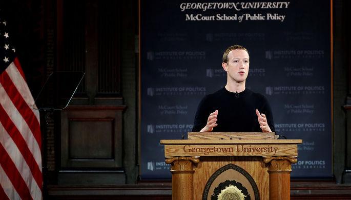 «Он лжет!» Скандальная речь Цукерберга разозлила юзеров