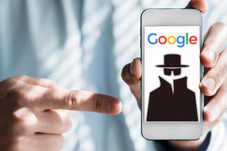 Большой брат знает все:как отключить слежку в Google