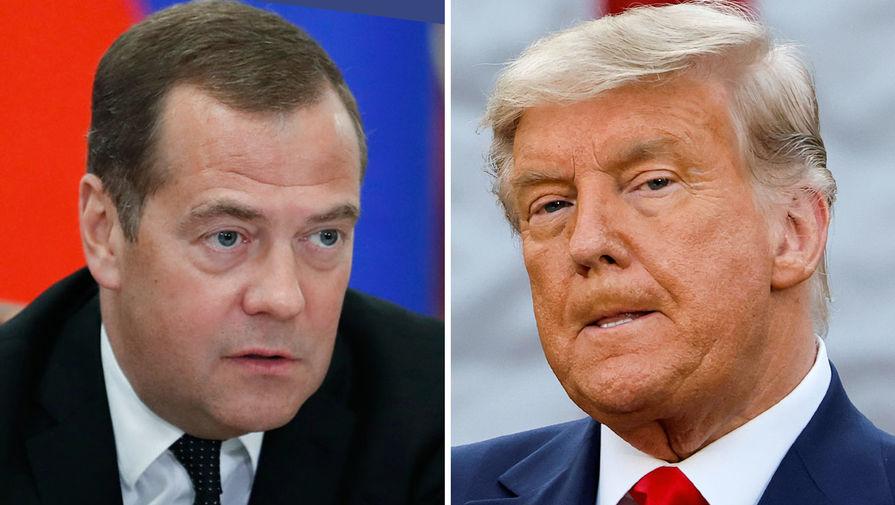 Дмитрий Медведев и Дональд Трамп