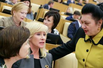 Депутаты Госдумы на парламентских слушаниях, октябрь 2016 года
