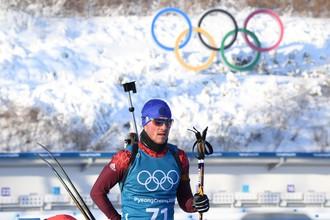 Российский биатлонист Антон Бабиков на тренировке перед Олимпийскими играми в Пхенчхане