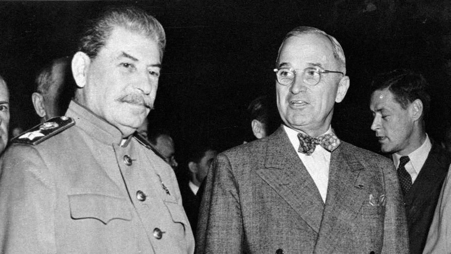 70 лет назад Гарри Трумэн предрек конец СССР