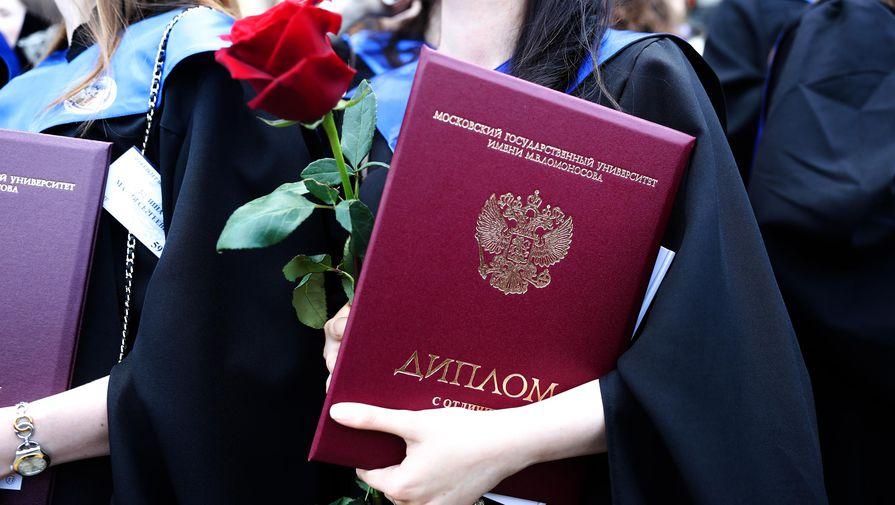 Картинки диплом получен