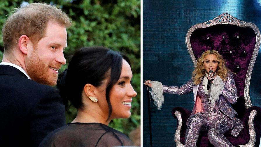 Мадонна отговаривает принца Гарри и Меган Маркл от жизни в Канаде
