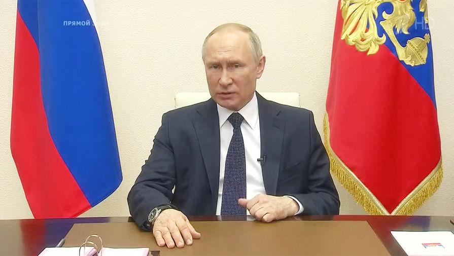 Обращение президента России Владимира Путина, 02 апреля 2020 года