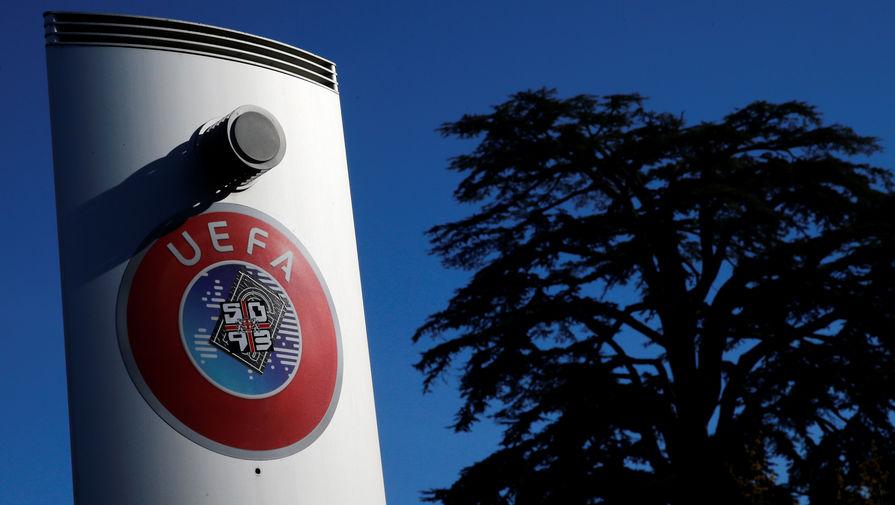 УЕФА еще не принял решение о завершении Лиги чемпионов