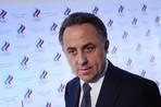 Виталий Мутко о выступлении российских спортсменов в Лондоне