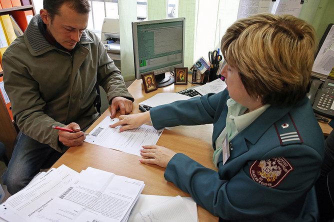 Служба приставов проверить долги по фамилии