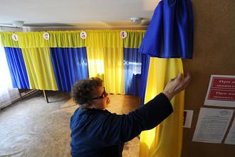 Во время подготовки избирательного участка