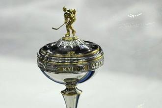 Кубок Надежды