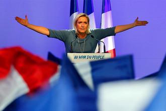 Глава французской партии «Национальный фронт» Марин Ле Пен на мероприятии во Фрежюсе, сентябрь 2016 года