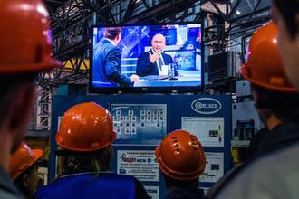 Сотрудники предприятия в Новосибирске во время «прямой линии» с президентом России Владимиром Путиным в Москве, 7 июня 2018 года