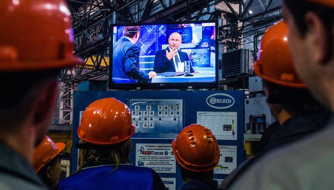 Сотрудники предприятия в Новосибирске во время «прямой линии» с президентом России...