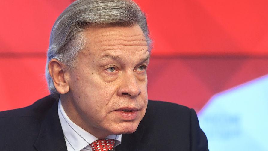 В РФ нашли причину протеста Украины из-за поездки Медведева в Крым