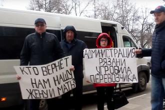 Последний аргумент: чиновникам в Рязани привезли гроб с телом