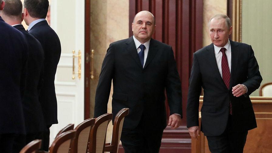 Президент России Владимир Путин и председатель правительства Михаил Мишустин перед началом встречи с членами правительства, 21 января 2020 года