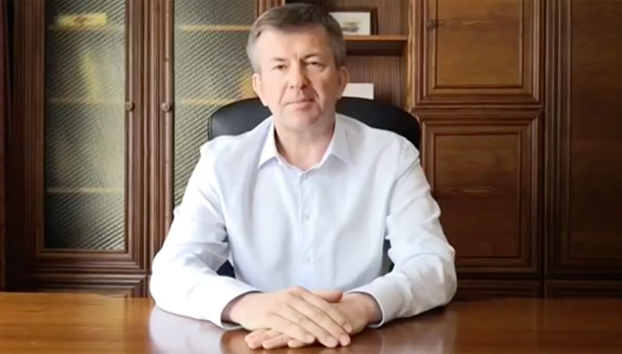 Посол Белоруссии в Словакии