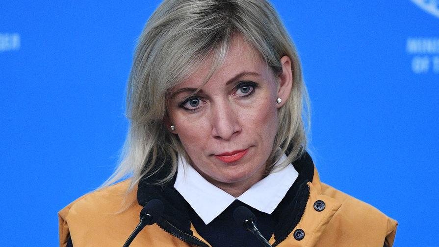 Захарова заявила о готовности России ответить на санкции США