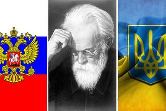 «Вернадский — малоросс»: украинцы недовольны новой купюрой