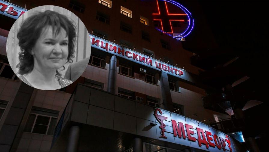 Юлия Бакиева и здание клиники «Медеор» в Челябинске (коллаж)