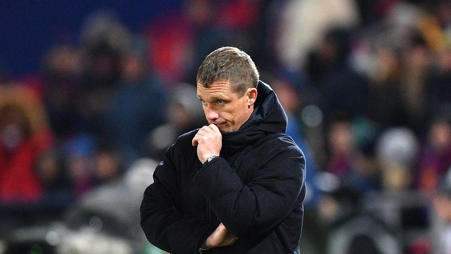 Тренер ЦСКА Гончаренко высказался о дисквалификации за мат в адрес арбитров
