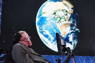 Астрофизик Стивен Хокинг, 2016 год