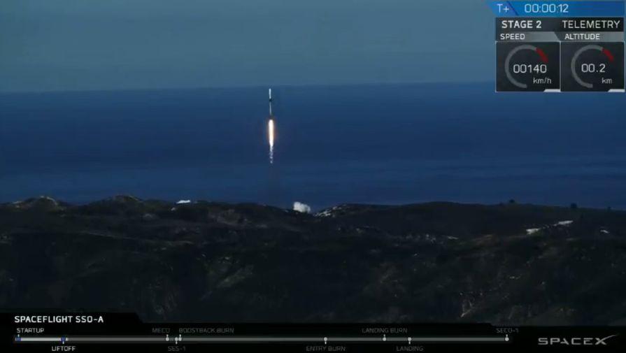 SpaceX удалось посадить первую ступень Falcon 9