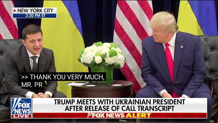 Зеленский заявил, что не хочет вмешиваться в выборы США
