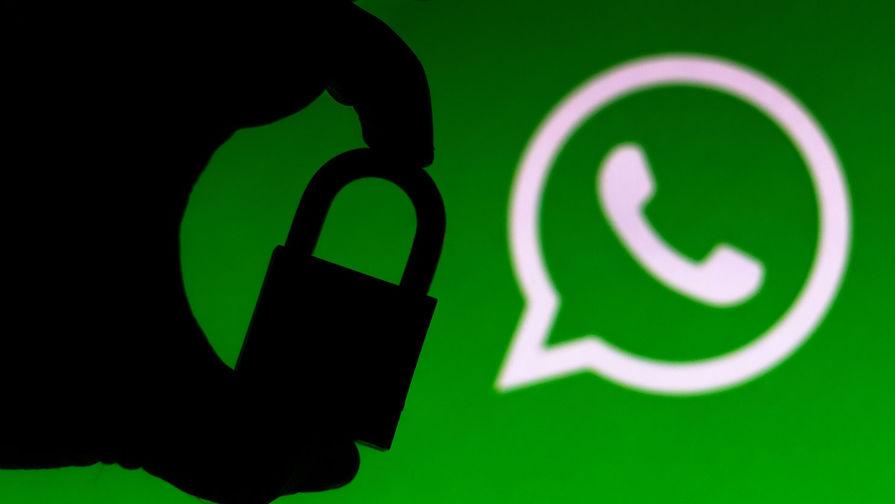 WhatsApp вводит новые правила обработки данных