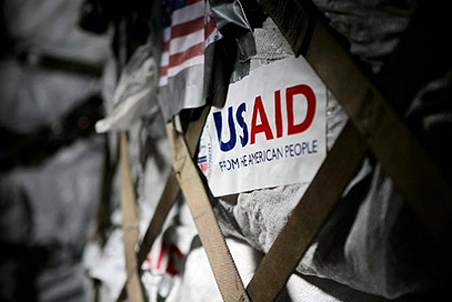 «������ ������» ����������� � ���������� USAID
