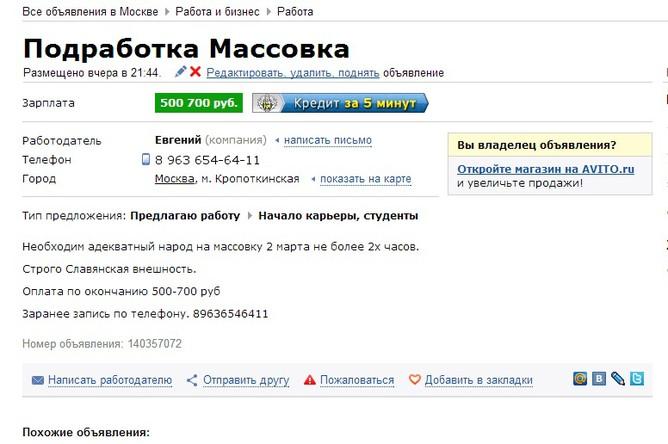 проститутки воронежа до 500 рублей