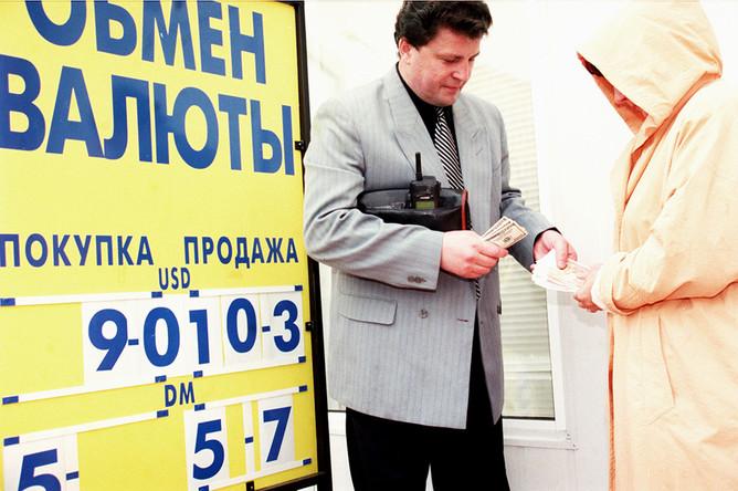 Обмен валюты с рук около Киевского вокзала в Москве, август 1998 года