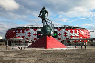 Стадион «Спартак» в Москве