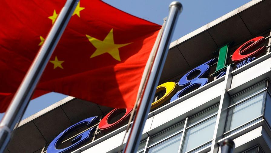 В мире проходят протесты против цензурированной поисковой системы Google