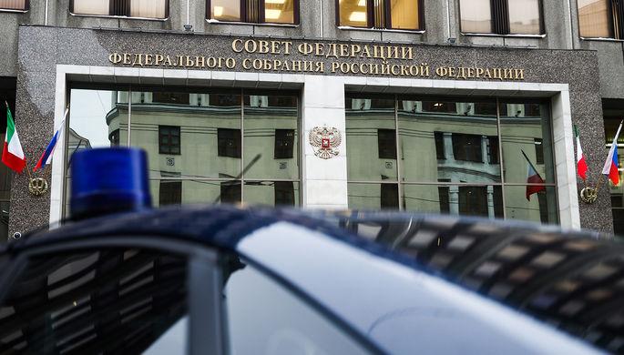 Здание Совета Федерации в Москве
