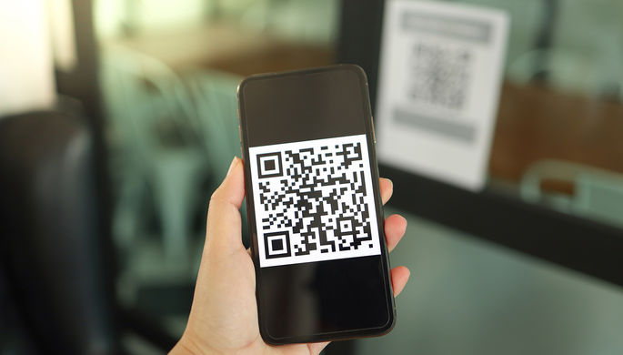 Снять деньги по QR-коду: дает ли новая функция шанс мошенникам
