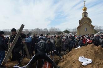 Похороны погибших при пожаре в торговом центре «Зимняя вишня» в Кемерове