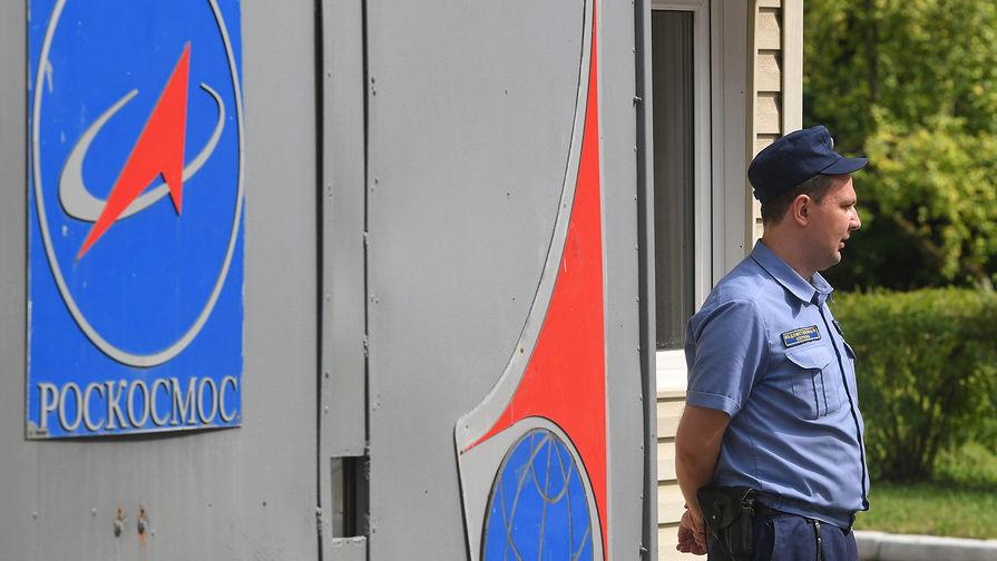 Сотрудник охраны в «Центральном научно-исследовательском институте машиностроения» (ЦНИИмаш), 20 июля 2018 года