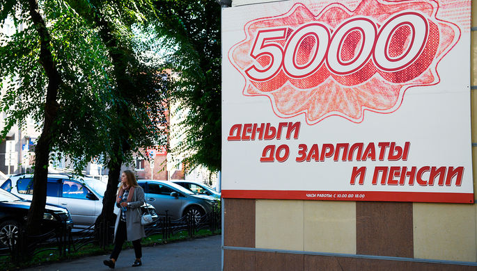 Отсев банков: почему растет кредитный рейтинг россиян