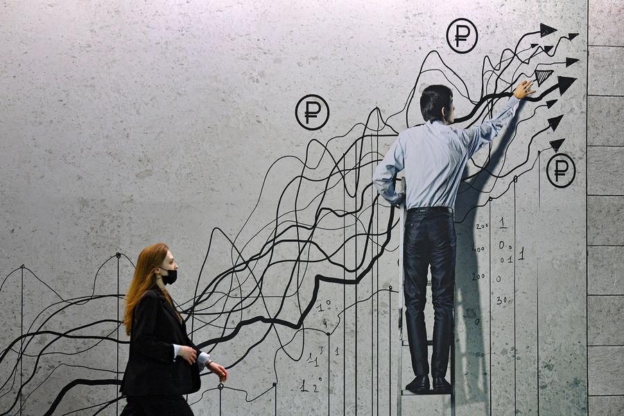 Эксперты оценили, сможет ли государство ускорить экономический рост