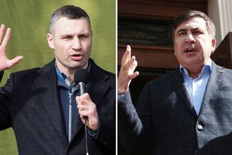 Мэр Киева Виталий Кличко и экс-губернатор Одесской области Украины Михаил Саакашвили, коллаж