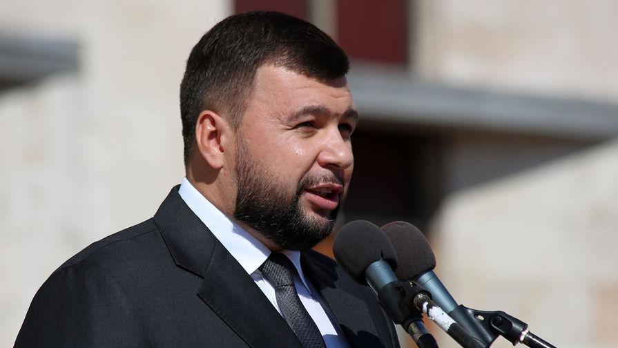 Пушилин ответил на обещание Путина не бросать Донбасс