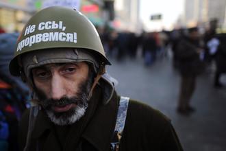 Московская мэрия и оппозиция не смогли договориться о месте проведения «Марша свободы» 15 декабря