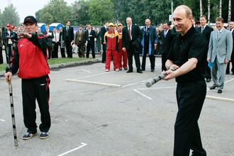 Владимир Путин замечен в любви к национальному виду спорта — городкам
