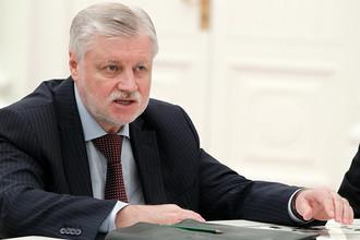 Руководитель фракции политической партии «Справедливая Россия» Сергей Миронов