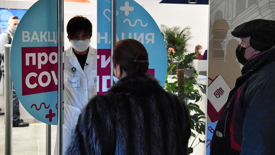 Очередь возле пункта вакцинации от коронавируса в ГУМе в Москве, 18 января 2021 года